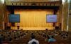 厦门大学召开人文社会科学大会