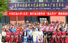 中国石油大学帮彝族绣娘创造美好生活