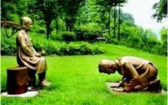 日方回应韩国立安倍下跪谢罪雕像