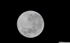 教育文化:月球怎么画 画月球的方法