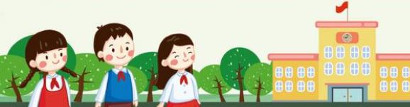 北京市中小学校幼儿园学生伤害事故处理办法