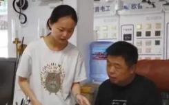 清北回应江苏状元无缘名校
