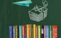 教育部教材局声明从未以教育部推荐新课标指定等名义出版推荐图书