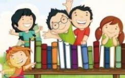 合肥市发布该市义务教育和高中阶段教育招生办法