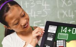 使用数学应用程序来增进理解