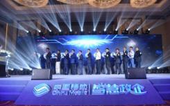 华南理工大学广州学院华汽电动车队再获壳牌汽车环保马拉松赛亚洲冠军