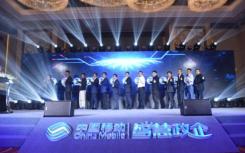 5G智慧教育合作联盟发布会在杭州成功举办