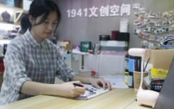 江西赣南医学院学生手绘读书日