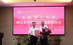 网红教授郑强什么才是留住人才的最主要的办法