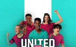 第16届年度大学色彩日在全国范围的学校精神秀中团结粉丝