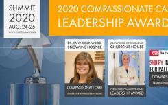 CSU Shiley姑息治疗研究所荣获2020年同情护理领导奖