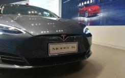 告知特斯拉高管确认将在上海建造海外首座工厂