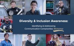 SummitET发起多样性和包容性意识交流研讨会