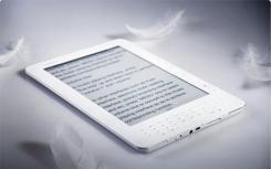 免费的在线书籍为数字健康业务的发展带来了独特的方法