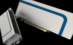 高通以16核CloudAI100推理芯片瞄准企业