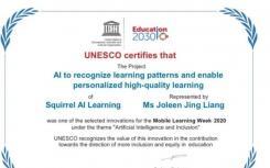 松鼠AI学习赢得联合国教科文组织AI创新奖