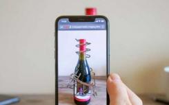 8thWall将Web就绪的AR体验带到了瓶子和罐子的曲面上