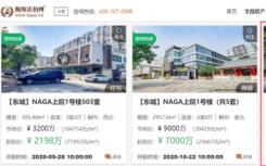 成龙豪宅司法拍卖被撤回