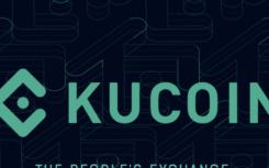 1.5亿美元的加密货币在KuCoin交易所被盗