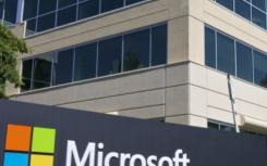 微软推出AzureSpringCloud简化企业软件项目