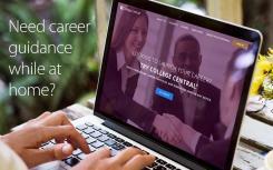 密歇根州的社区大学可改善雇主如何免费发布工作并吸引其准备工作的学生和校友