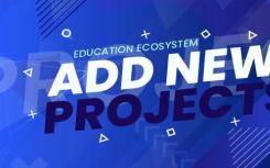 教育生态系统增加了新项目 以应对大流行期间用户的增加