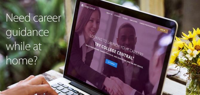 圣地亚哥县社区大学使雇主更容易免费招募准备上岗的人才