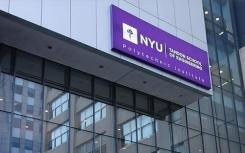 纽约大学增加枢纽连接教育建筑业