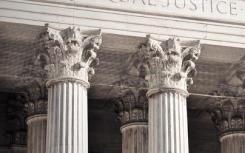 最高法院坚持赋予爱德部门权力以定义其规则的原则