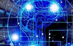 除了人工以外人工智能正在演变为预期情报