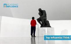 AcademicInfluence在全球最具影响力的智库中排名