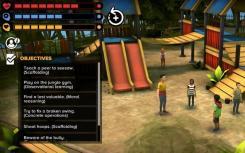 此类首个学习游戏可帮助发展心理学专业