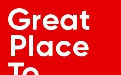 Escoffier被指定为工作场所认证公司的好地方