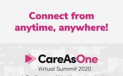 携手打造CareAsOne 2020年峰会