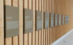罗切斯特标志公司在锡拉丘兹大学的展览中向致敬