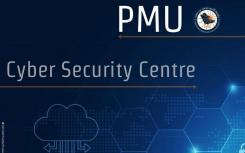 新的网络安全中心正好在PMU的正确时间上线