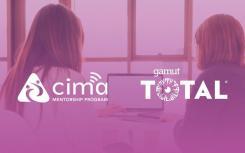 芝加哥互动营销协会启动由Gamut赞助的导师计划