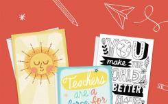 帮助父母和学生对教育者和学校工作人员表示感谢