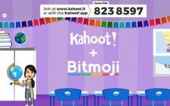 与Bitmoji合作 进行更具吸引力的个性化虚拟学习