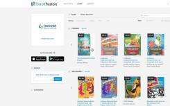 Hodder Education和BookFusion将数字教育内容带入课堂