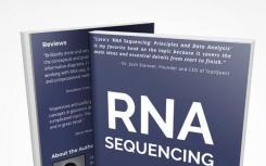 和研究人员出版有关RNA测序的书