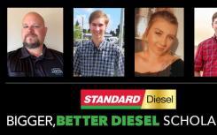 标准汽车产品公司宣布其Standard更大