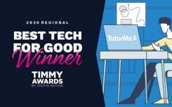 被Timmys的LA Tech Community评为最佳技术