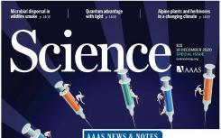 赢得了世界领先的科学研究杂志的金奖