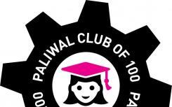 Dreams Fund的Paliwal俱乐部100名奖学金获得者