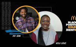 大肖恩和麦当劳的合伙人将为年轻的说唱歌手提供指导和资源