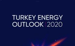 土耳其能源展望提出了2040年的前景