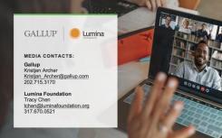 Lumina基金会发布2020年秋季学生体验研究状况