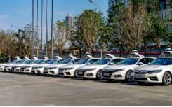 AutoX与本田公司合作在本田汽车上安装自动驾驶技术