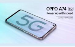 OPPOA745G智能手机的价格低于20000卢比